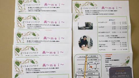 セラピストスクール卒業生開業.JPG