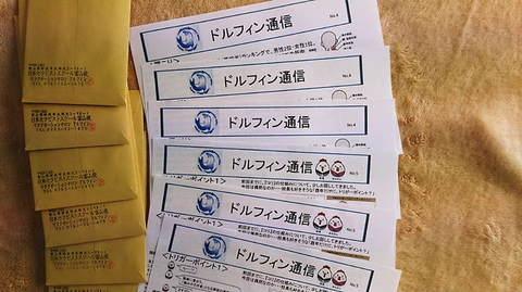 富山県リラクゼーション砺波店.JPG