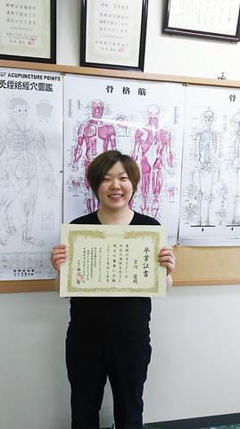 富山県整体・足つぼ・アロマテラピー 資格 .JPG