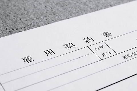 富山県整体師就職転職アルバイト情報.jpg