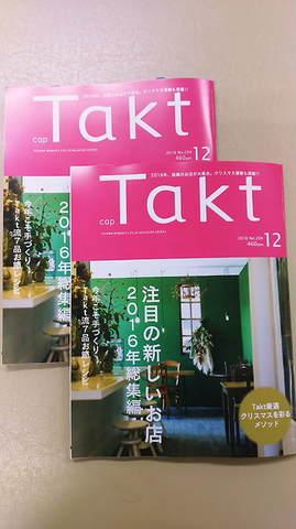 富山県整体資格学校99ページ.JPG