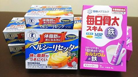 ヘルシーリセッタ&スキムミルク鉄.JPG