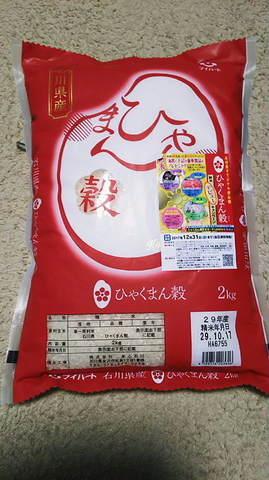 ひゃくまん穀米.JPG
