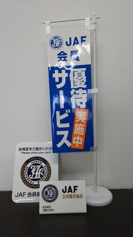 富山県マッサージ資格 (1).JPG
