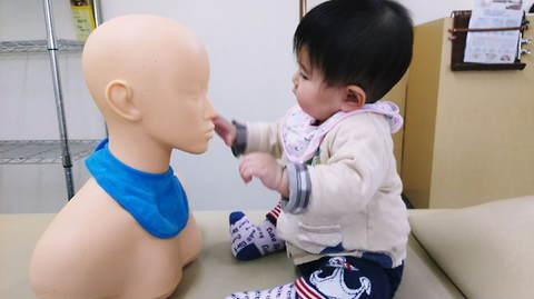 富山県整体足つぼセラピスト資格スクール学校.JPG